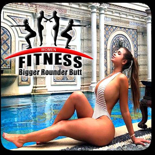 (Big Glute workout : GLUTES & LEG Workout! 2018)