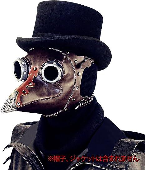 ペスト ペスト医師、奇妙な「くちばしマスク」の理由