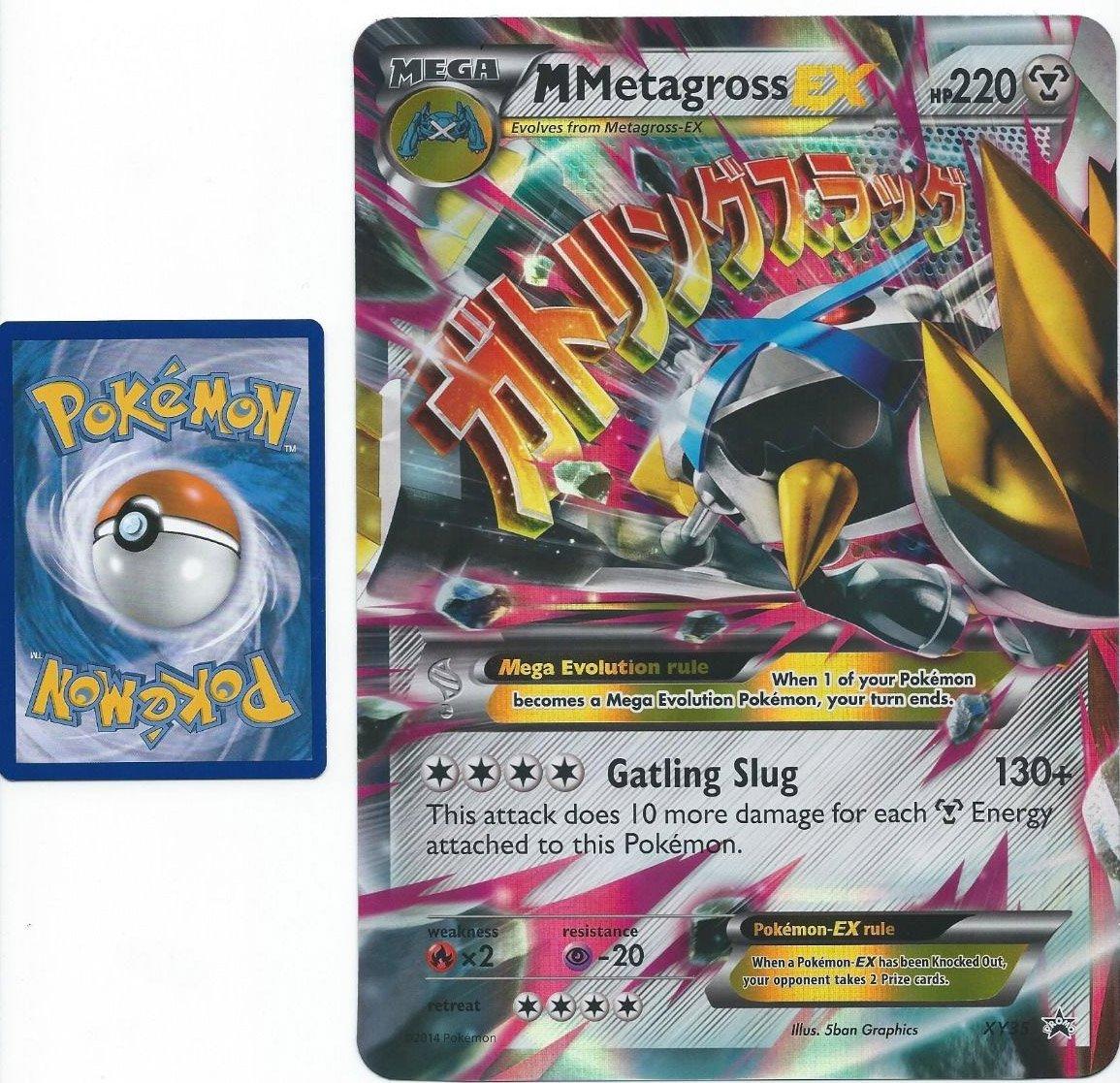 mega garchomp card ex wwwpixsharkcom images