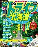るるぶドライブ北海道ベストコース'19 (るるぶ情報版)