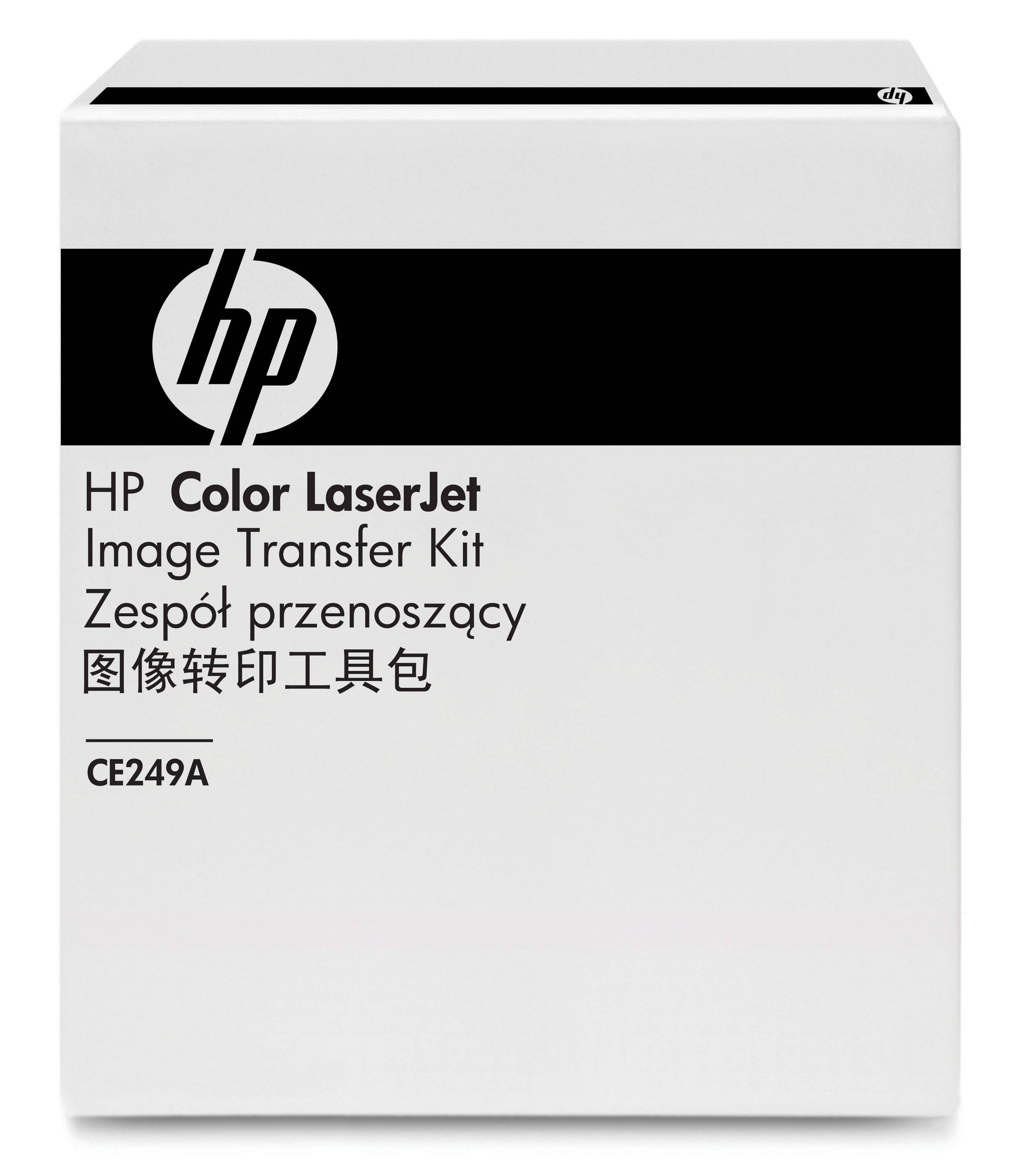 HP CE249A Color LaserJet Image Transfer Kit