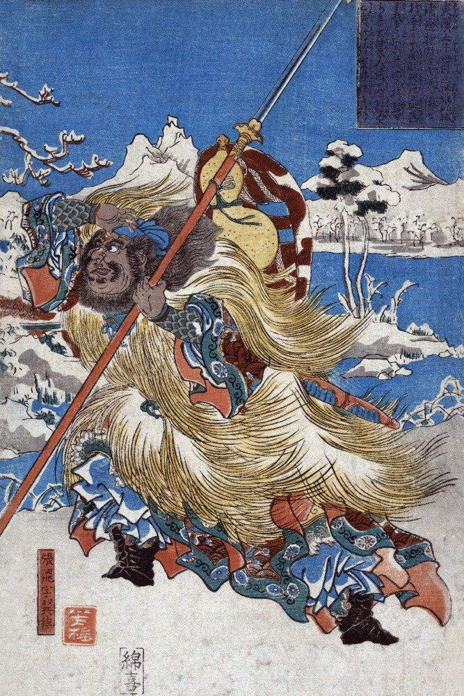 【レビューで送料無料】 中国三国志Warrior x Zhang LANT-21434-TT Fei Japanese木材カット印刷 Canvas Tote Bag Giclee LANT-21434-TT B00QPZ7P3Y 24 x 36 Giclee Print 24 x 36 Giclee Print, オガタマチ:e3f4226f --- mcrisartesanato.com.br