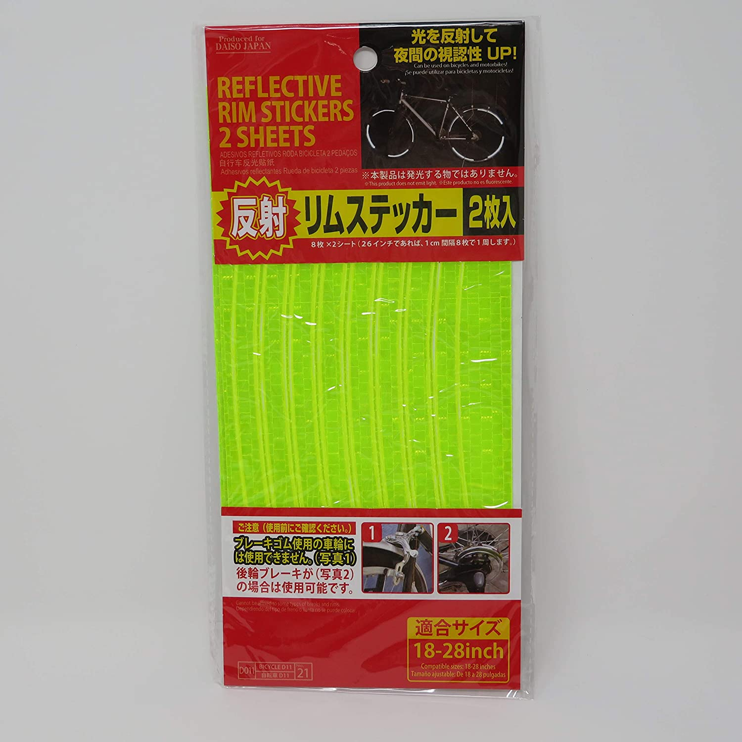 Compatible Sizes:18-28inches Compatible Sizes/:18-28inches Outdoor Safety Reflective Sticker for Bicycle Reflection to Light Pikattohikarunoyo Rim Reflective Stickers 16pcs