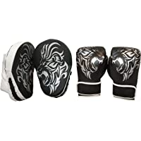 Byson Boxing Focus Pad Curved with Boxing Gloves for Men,Women,Boys,Senior,Coach,Professional
