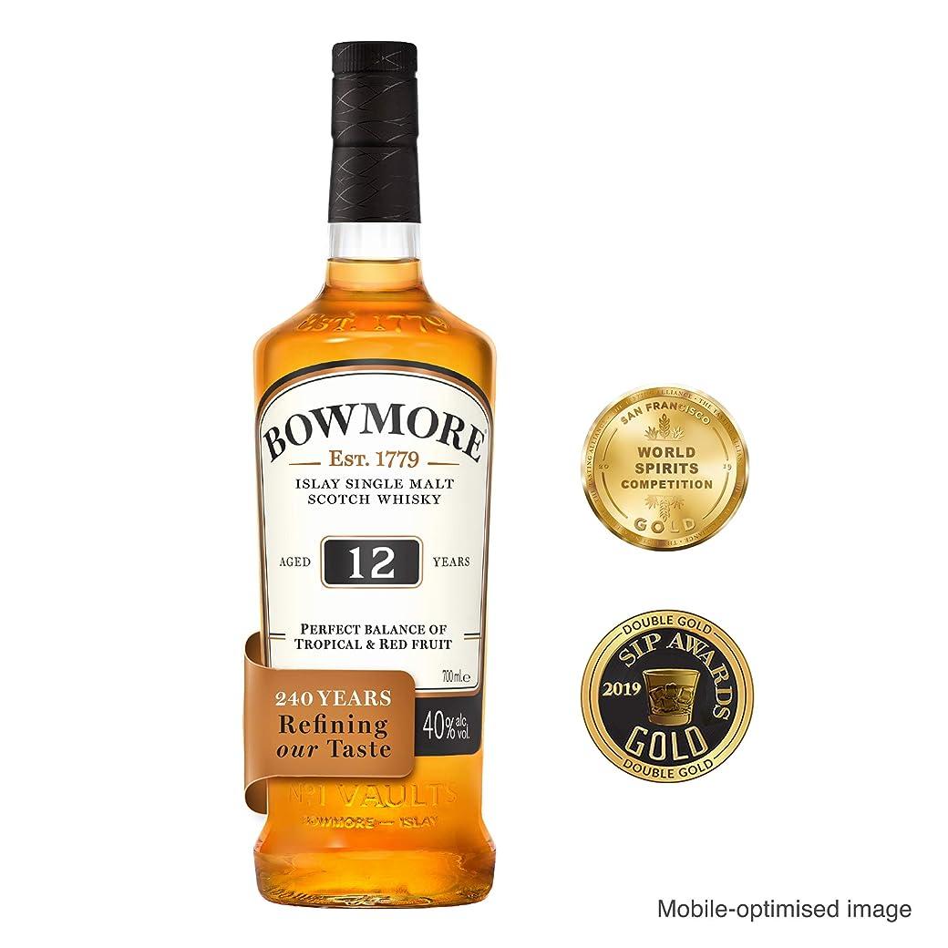 Bowmore Islay Single Malt Scotch Whisky Premium