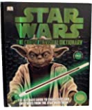 Star Wars( The Complete Visual Dictionary)[SW THE COMP VISUAL DICT][Hardcover]