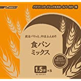 パナソニック 食パンミックス ホームベーカリー用 ドライイースト付 1.5斤分×5 SD-MIX51A