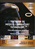 Textbook of Medical Laboratory Technology Vol 1 & 2
