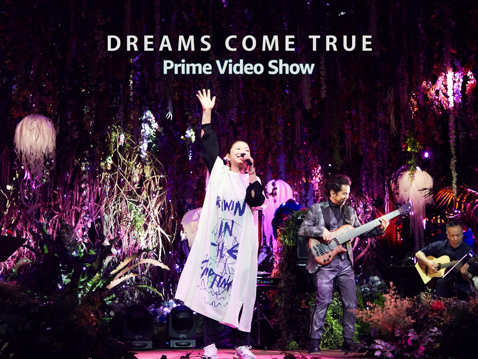 DREAMS COME TRUE Prime Video Show - Season 1