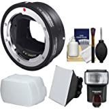 Sigma MC-11 Mount Converter (Canon EOS EF to Sony Alpha E-Mount) with Flash + Diffuser + Soft Box + Kit