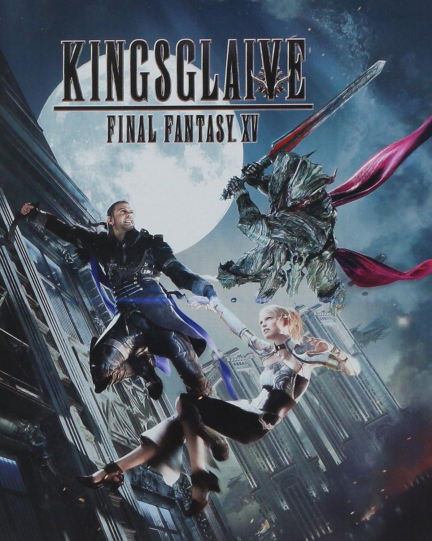 Amazon Com Kingsglaive Final Fantasy Xv Limited Edition Steel