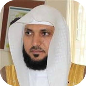 saint coran maher al mueaqly