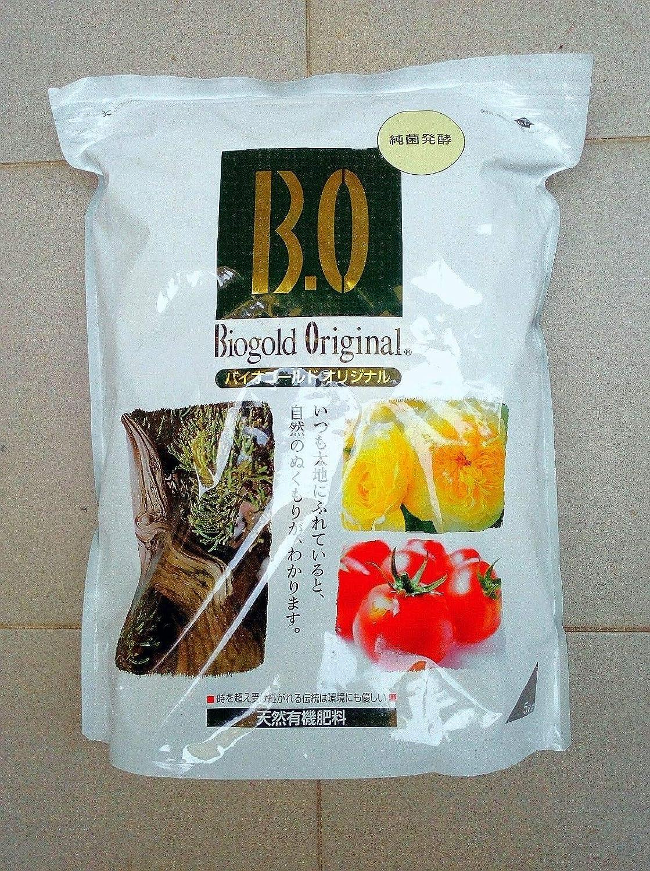 Plentree Seeds Package Manure for Bonsai Biogold Original 500 G