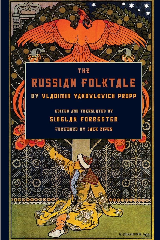 The best Soviet film fairy tale. Sixth Round 26