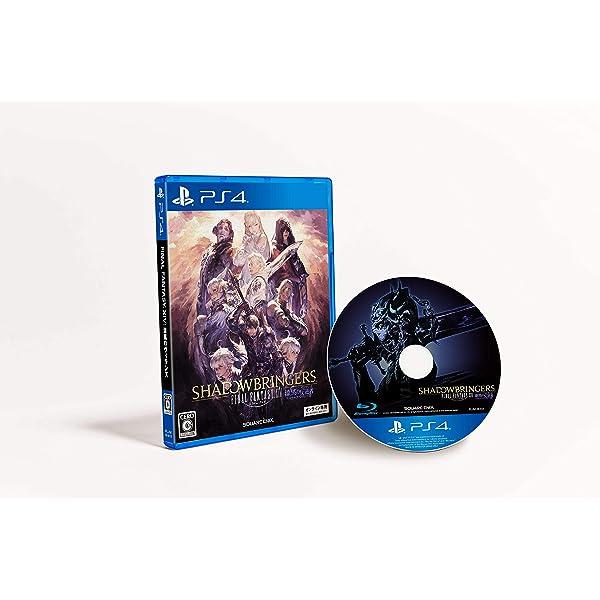 ファイナルファンタジーXIV: 漆黒のヴィランズ – PS4