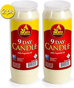 Ner Mitzvah 9 Day Yartzeit Candle - Pack of Two - Kosher Yahrtzeit Memorial and Yom Kippur Candle in Plastic Holder