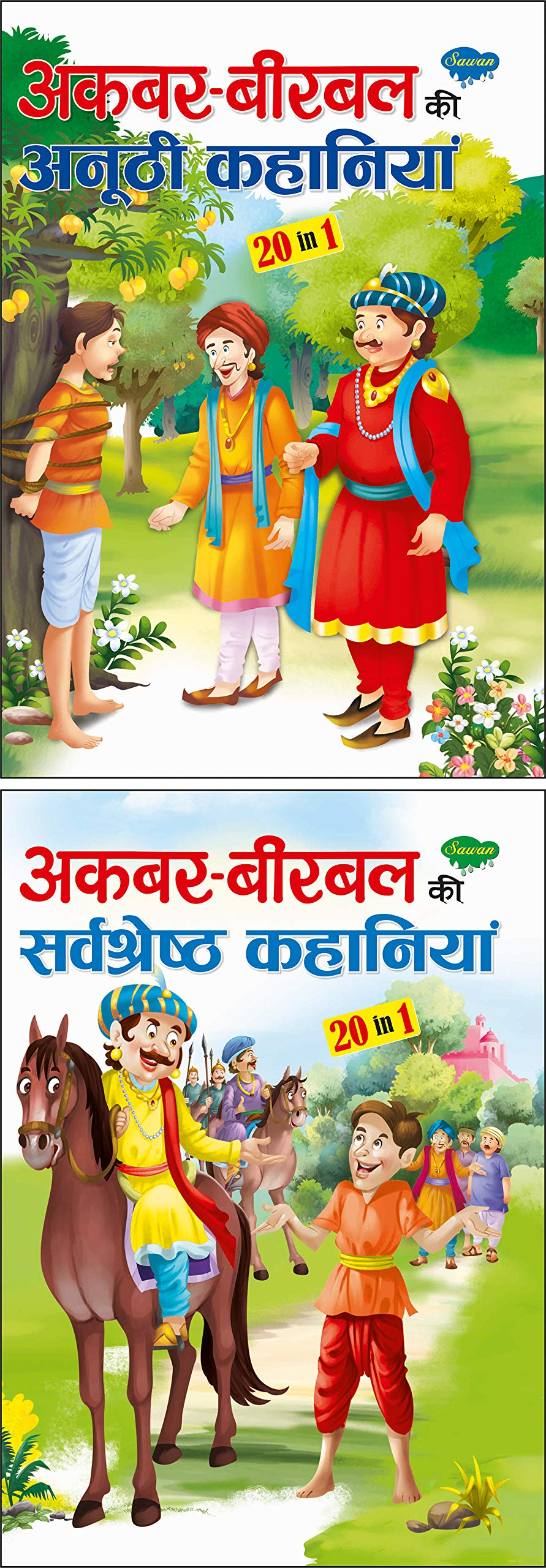 Pack of 2 story books of Akbar-birbal stories (20 in 1 Series)   Intersting Story Books For Childrens in Hindi