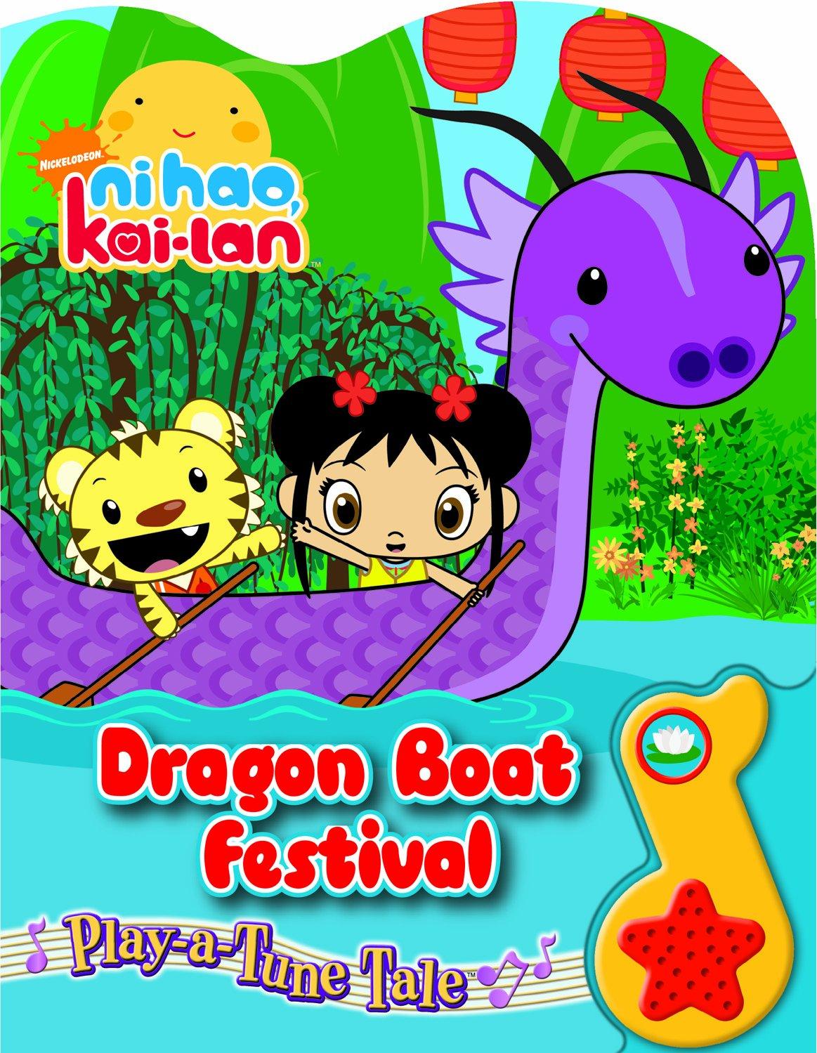 play a tune tale ni hao kai lan dragon boat festival editors of