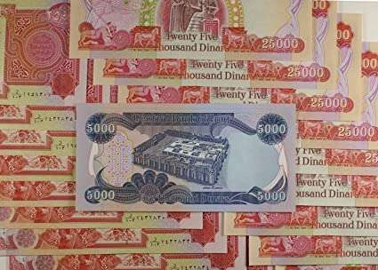 1 x 25,000 Uncirculated Iraqi Dinar Free Shipping and Discount