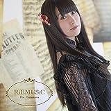 RiEMUSiC【通常盤(CDのみ) 】