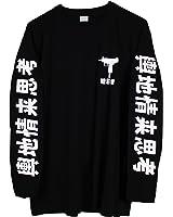 Uzi Japanese Long Sleeve T-shirt