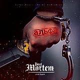 Post Mortem (Ltd Boxset)