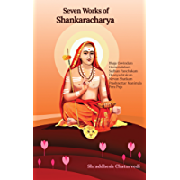Seven Works of Shankaracharya (English Edition)