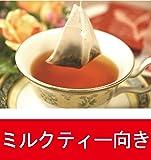 ●アッサム 紅茶 ティーバッグ【最高級100%】 アッサムティー 1杯あたり「52円」とペットボトルよりお買い得! 京都セレクトショップ謹製 アッサム