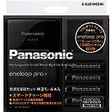 パナソニック eneloop pro 急速充電器セット 単3形充電池 4本付き K-KJ21HCC40