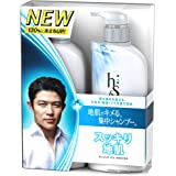 h&s for men セット スカルプEX シャンプーポンプ370mL コンディショナーポンプ370g [医薬部外品]