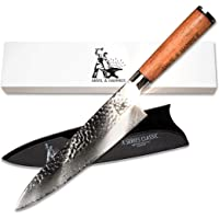 """Damascus Chef Knife - Kitchen Knife - 67 Layer 8"""" VG-10 Super Steel Hammer Finish Blade - Full Tang African Rosewood Handle - Presented in Gorgeous Gift Box by Anvil and Hammer"""