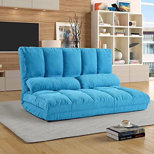 Editors' Choice: Foldable Floor Couch Lounge