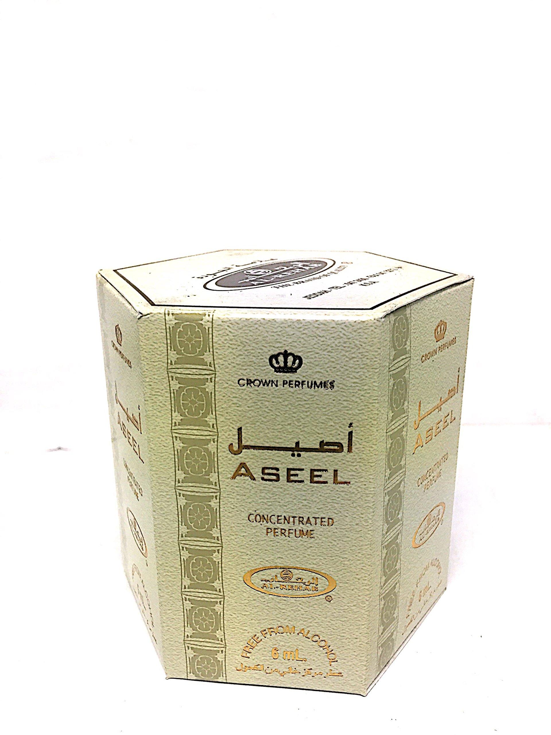 Aseel Al Rehab Eau De Perfume Spray Parfum Dakar Original 50ml 6ml 2oz Roll On Oil By