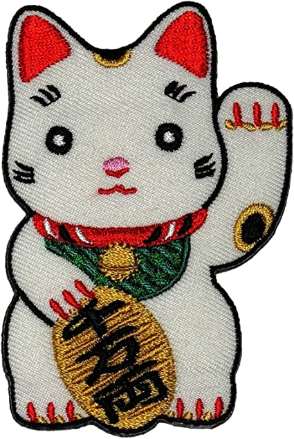 How make Make Lucky Cat Plushie - Maneki Neko Easy Sock Sewing ... | 633x425