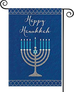 AVOIN Happy Hanukkah Garden Flag Vertical Double Sized, Jewish Menorah Yard Outdoor Decoration 12.5 x 18 Inch