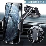 【令和最新版】DesertWest 車載ホルダー 2in1 スマホホルダー 粘着ゲル吸盤 エアコン吹き出し口式兼用 スマホスタンド 車 携帯ホルダー iphone 車載ホルダー 取り付け簡単 360度回転 機械式 伸縮アーム 高級PUレザー ワンタッチ 片手操作/自由調節/日本語説明書付き/4-7インチ全機種対応 iPhone/Samsung/Sony/LG/Huawei など