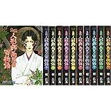 鬼談 人形師雨月の百物語 コミック 1-12巻セット