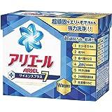 【P&G】 【アリエール】 サイエンスプラス7 0.9kg(粉末洗剤) ×5個セット
