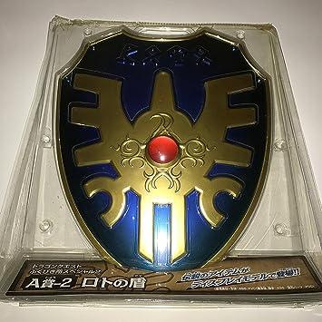 Amazon.co.jp | ドラゴンクエス...