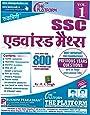 SSC Advanced maths Vol 1