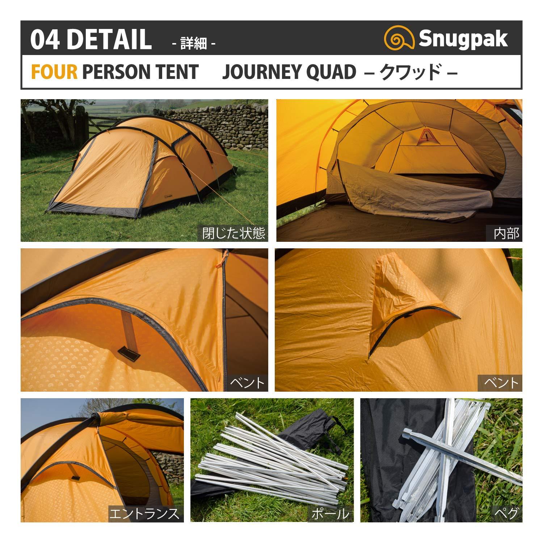 Tent 4 Person Snugpak Journey Quad 4000mm 100/% Waterproof Outer