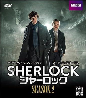 Amazon | 『SHERLOCK/シャーロッ...