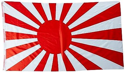 amazon com new 3x5 japanese battle flag japan naval ensign flags