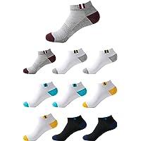 BUDERMMY - 5 o 10 pares de calcetines deportivos unisex con talón y puntera reforzados, calcetines deportivos cortos de…