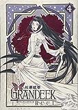 GRANDEEK ReeL 4 (ヤングジャンプコミックス)