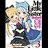 My Little Sister Can Read Kanji: Volume 3