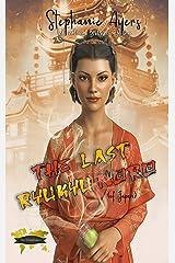 The Last Ryukyu Noro: A Countrymen Novella Kindle Edition