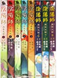 陰陽師 瀧夜叉姫 コミック 1-8巻セット (リュウコミックス)