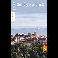 Georgië en Armenië (Dominicus landengids)