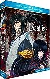 Basilisk: The Kôga Ninja Scrolls - Intégrale - Edition Saphir [3 Blu-ray] + Livret [Édition Saphir] [Édition Saphir]